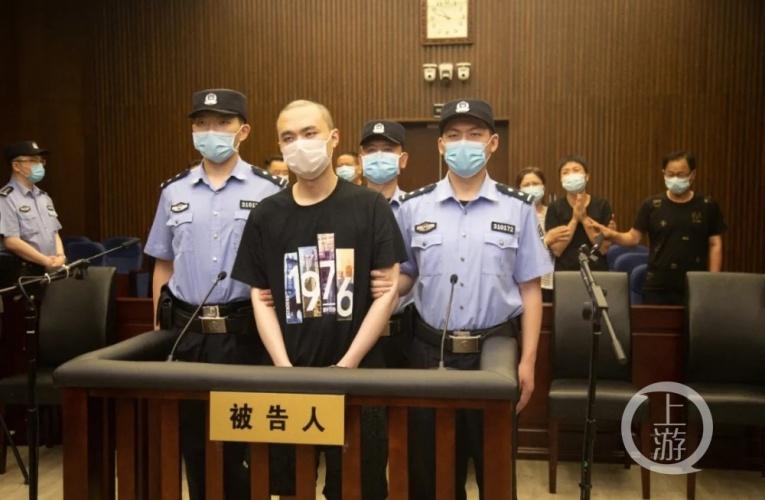 上海杀妻焚尸案凶手被判死刑 受害人家属:总算盼到这一天