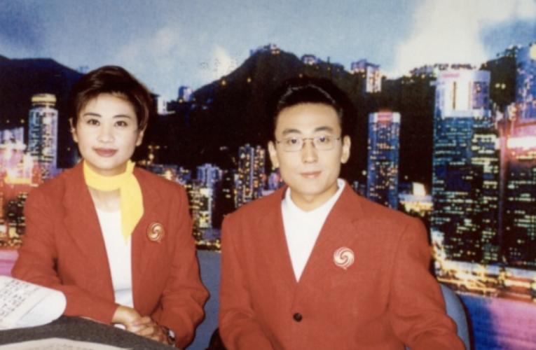 涉金千亿:凤凰卫视的大赌局