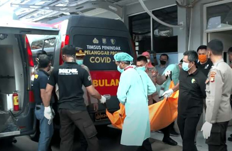 印尼监狱火灾致41死81伤:囚区设计容量为40人