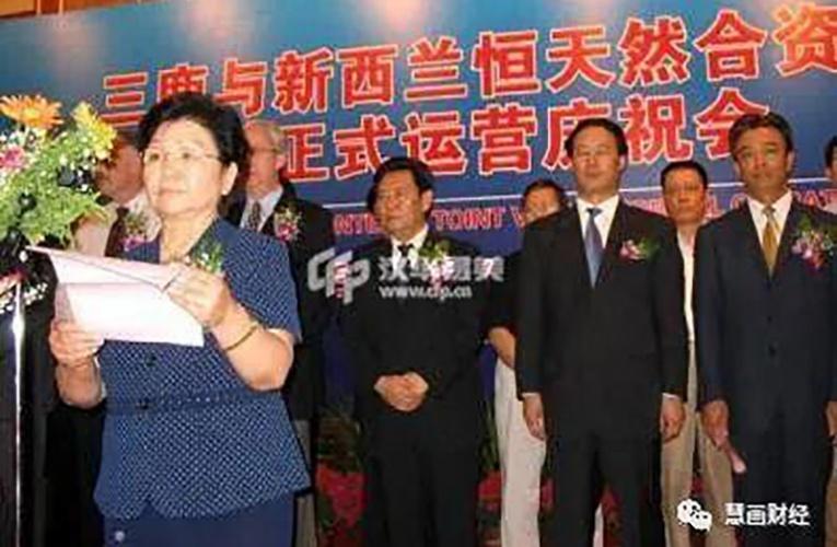 毒害30万中国儿童、被判无期的人即将出狱了?