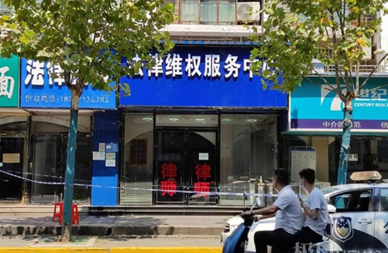 武汉光谷发生枪击案:一名准备结婚律师中枪,嫌疑人已落网