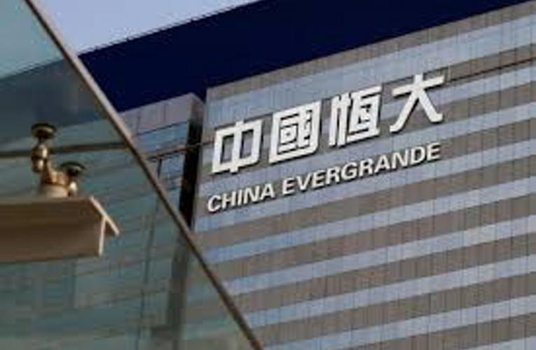 救不救恒大 中国官方开始亮明态度