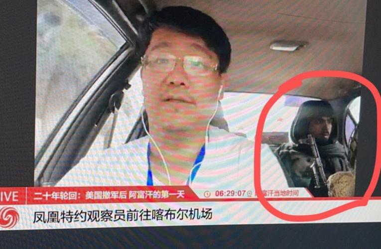 """中国记者在塔利班""""保护""""下去机场 路上共进早餐"""