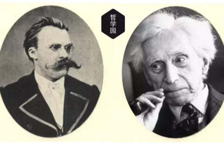 罗素与尼采,两种不一样的哲学人生