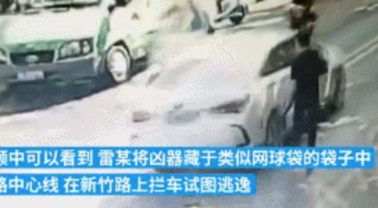 """武汉那位被枪杀的律师,其实被""""杀死""""了两次"""