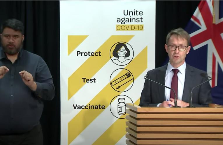 (21日)新西兰Delta爆发:社区新增14例,内含疫情简报会中英直播内容