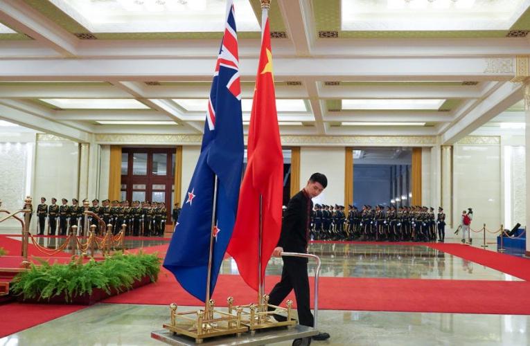 中国想进CPTPP 这7国支持 2国反对 还有2国…
