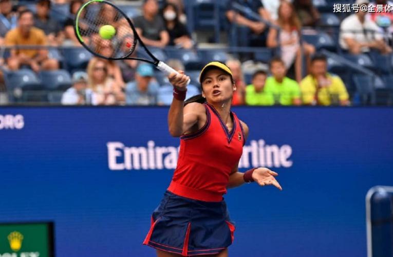18岁混血华裔少女横扫夺冠,创大满贯52年历史!