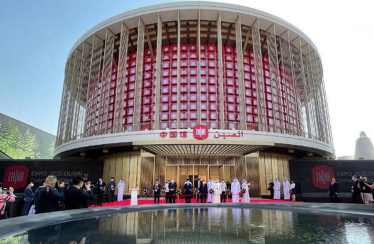 迪拜世博会中国馆正式开馆 习近平作视频致辞