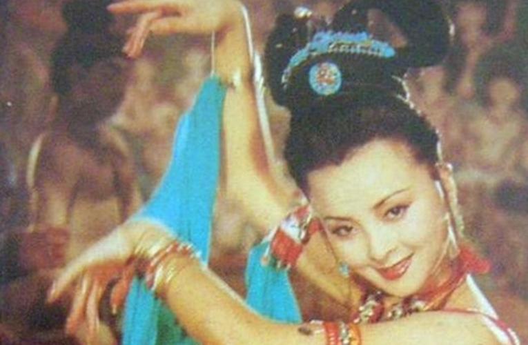 """一代人的女神!""""杨贵妃""""周洁去世 与杨丽萍齐名"""